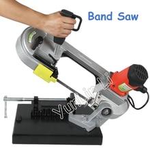Scie à ruban multifonction à vitesse Variable Mini scie à ruban en métal/bois Machine de découpe électrique domestique