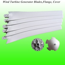 Hot Selling 5 PCS 60 CM Length Wind Blades for 100W/200W/300W/400W Wind Turbine Generator + 1 PC Hub+1 PC Nose Cone