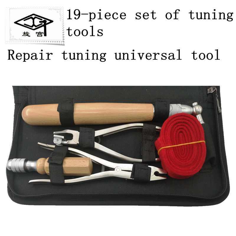 Spinning Palace Piano Tuning Repair Tool 19 Piece Set Stringing Machine Repair Tuning Tuning Lawyer enlarge