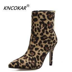 KNCOKAR/Новые осенне-зимние ботильоны на шпильках с леопардовым принтом и острым носком; элегантные и соблазнительные ботинки на очень высоком каблуке; женские ботинки