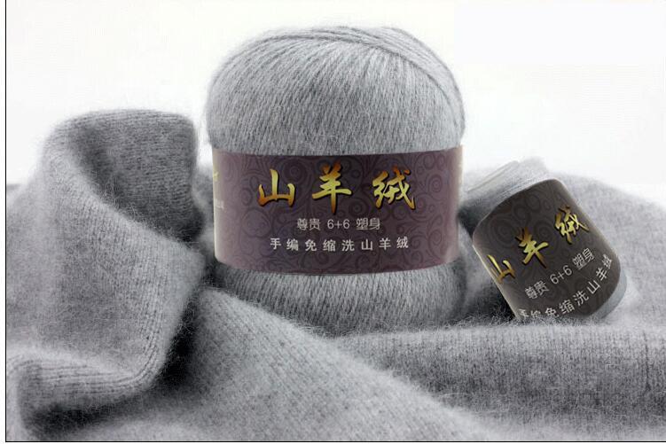 TPRPYN 50 + 20g/set Hilados de Cachemira mongol para tejer suéter Cardigan para hombres hilo suave de lana para ganchillo de mano sombreros sraf
