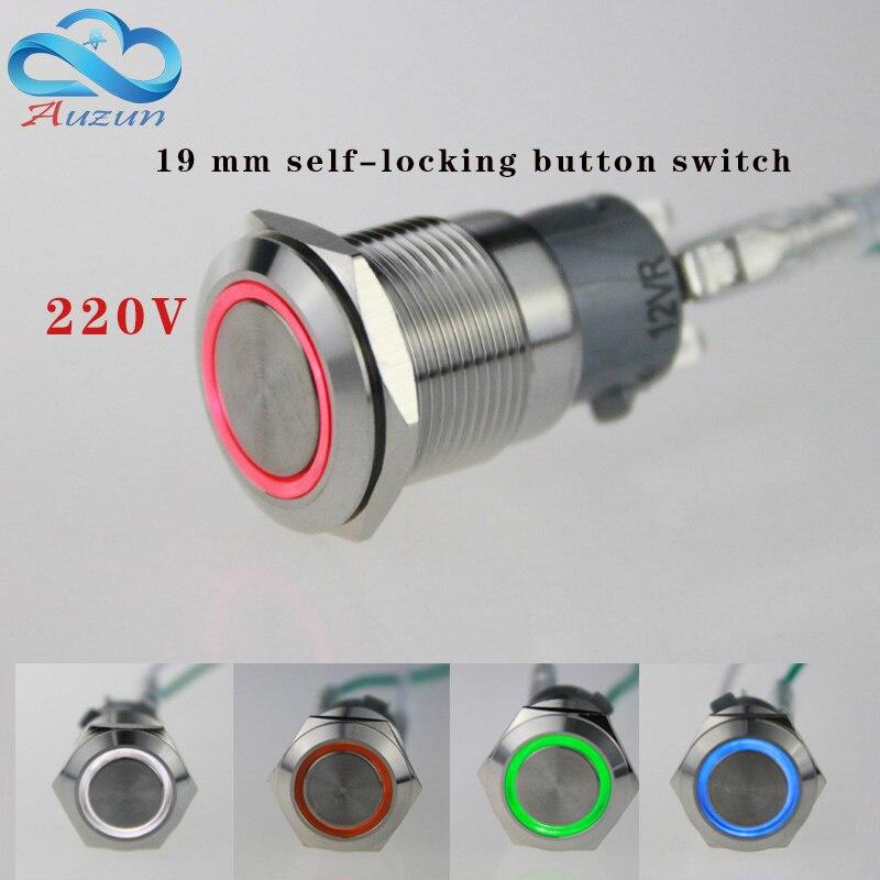 19mm auto-travamento botão de metal com interruptor de luz tensão 220 v corrente 5A250VDC vermelho ferrugem à prova d água, amarelo azul branco