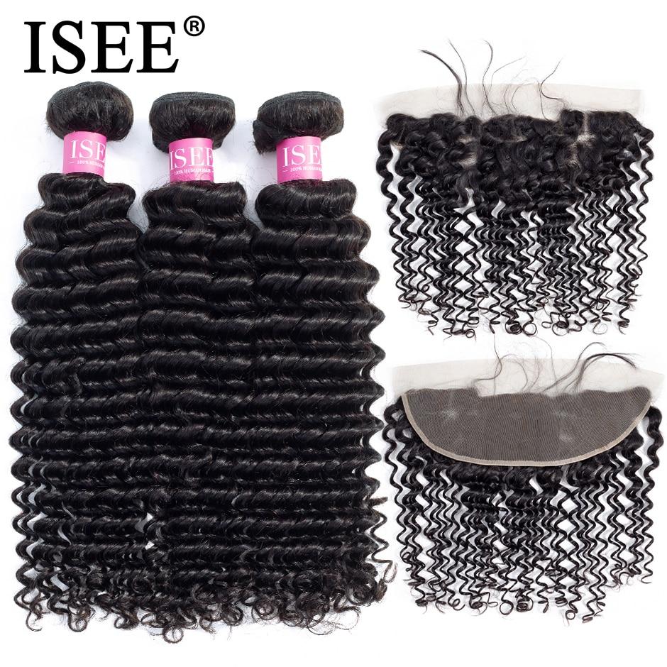 ISEE-مجموعة نسج برازيلية طبيعية ، شعر ريمي عالي الجودة ، مموج ، 13 × 4 ، مع أمامي