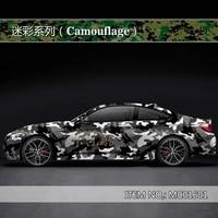 camouflage custom car sticker bomb camo vinyl wrap car wrap with air release snowflake bomb sticker car body stickermc016