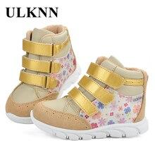 ULKNN chaussures pour filles école en cuir véritable motif de fleurs en cours dexécution tenis infantil menina or 2020 enfants baskets enfants