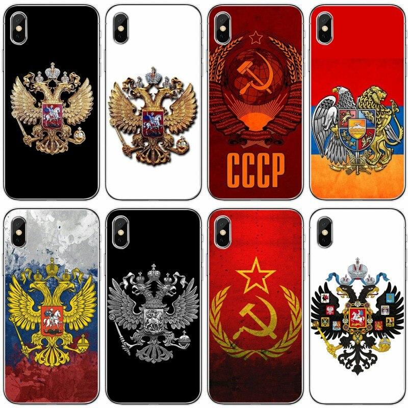 Escudo de Armas de la bandera de Armenia Rusia suave silicona suave teléfono carcasa para iPhone 6 6plus 7 8 plus 5 5S 5C SE para iPhone X XS XR XS Max