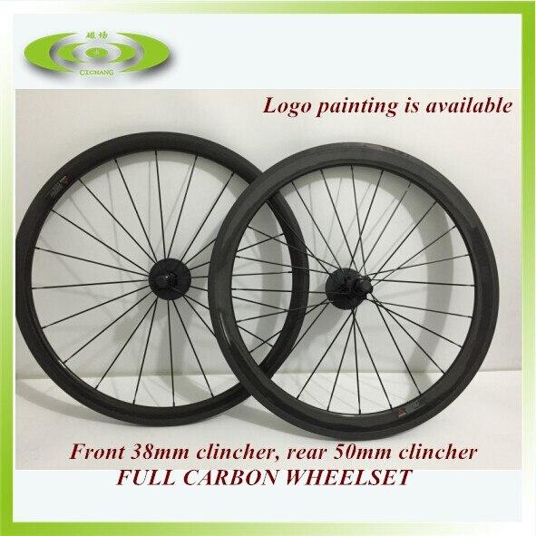 O envio gratuito de 20.5 milímetros de largura clincher rodado moto luz jantes fibra de carbono 700c estrada de corrida rodas de bicicleta