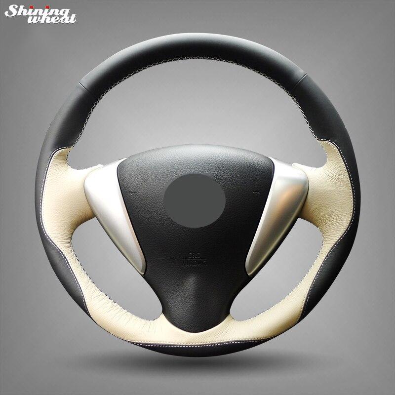 Brillante de trigo negro Beige de cuero protector para volante de coche para Nissan, Tiida, sylphy Sentra 2014 nota