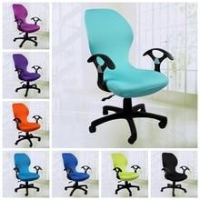Housse de chaise dordinateur de bureau   Housse en spandex 24 couleurs, housse de chaise en lycra extensible pour chaises de bureau, vente en gros