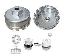 Масляный фильтр алюминиевый стаканчик гаечный ключ для Toyota Prius Corolla Rav4 Auris G08 Прямая поставка 64,5 мм/14P