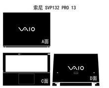 "Protector de la cubierta de la etiqueta engomada de la fibra de carbono del ordenador portátil para Sony Pro 13 dvp13215pxb dvp132a1cl dvp1321321dcxs dvp1321hgxbi 13,3"""