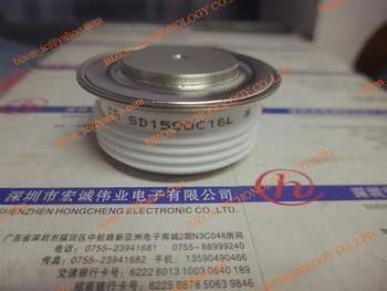 SD1500C16L