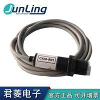 Free shipping high quality 100% new ARTEK Photoelectric Sensor CA18-RN1 Cylindrical Sensor Switch Original Genuine
