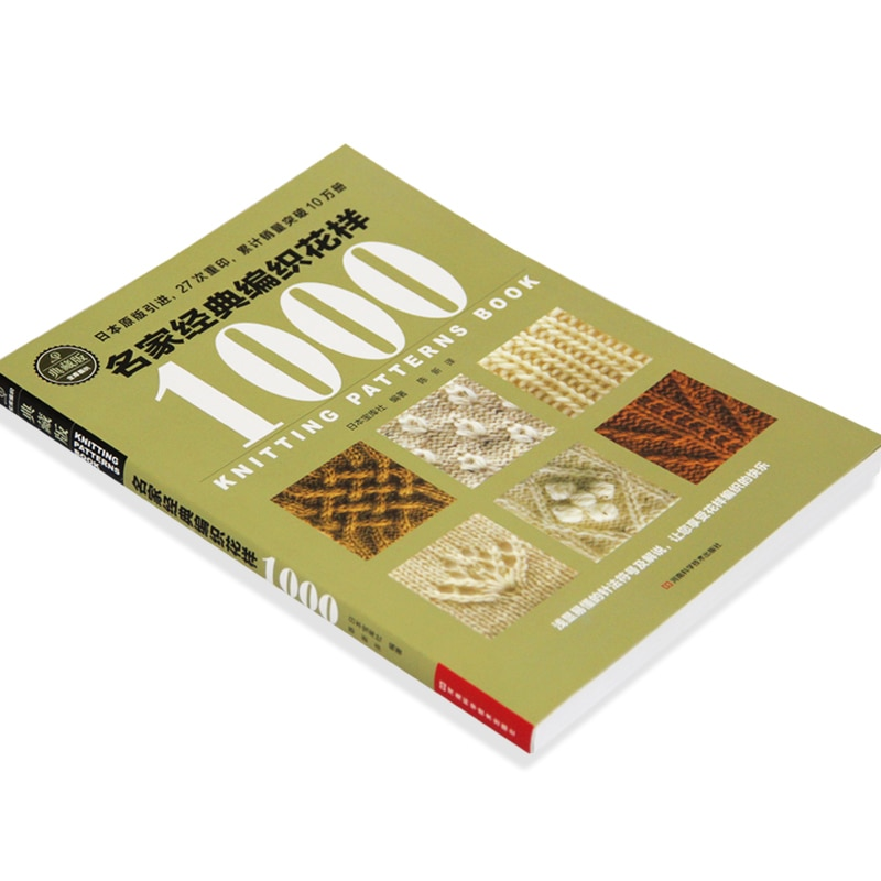 Knit Sweater Tutorial Book Sweater Knitting 1000 different Pattern Book / Hooked Need And knitting needle Skill Textbook enlarge