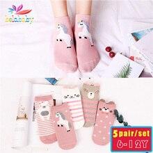 Chaussettes à cheville pour enfants 5 couleurs   Chaussettes licorne pour garçons et filles, sans couture, blanches, douces, en coton, 6-8-10-12 ans