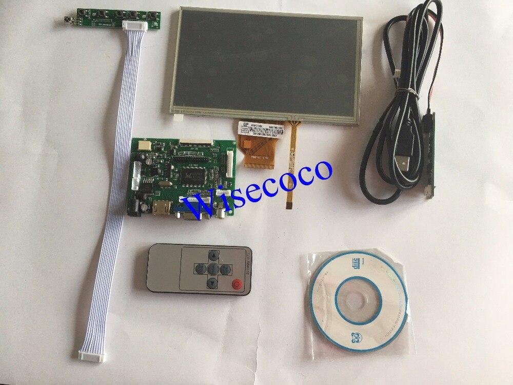 شاشة لمس راسبيري باي 7 بوصة, شاشة TFT تعمل باللمس لمجموعة شاشة اللمس AT070TN92 ، HDMI VGA