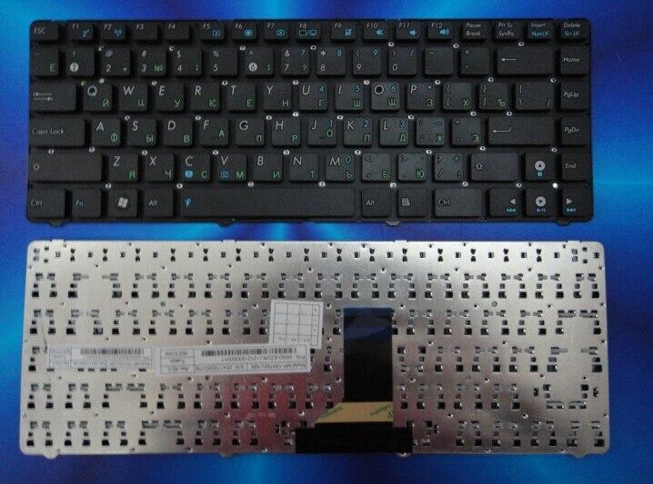 100% абсолютно новая и оригинальная Русская клавиатура для ASUS U36 U36J U36JC U36S U36SG U36R черный без рамки бесплатная доставка