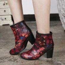 Botas de lluvia de moda para mujer de EISWELT, Botas de lluvia de tubo medio para mujer de tacón alto, zapatos informales a la moda para mujer, botas para mujer