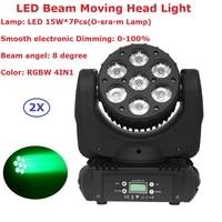 2xlot sales led moving head light mini 7x15w high power rgbw 4in1 color mixing 91216 channels dj dmx disco dj stage lights