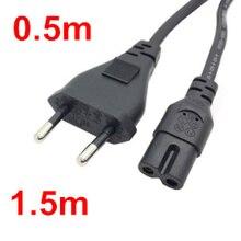 50 cm 0.5 m 1.5 m Europe prise européenne câble dalimentation 2 broches 2 cordon de prise de courant IEC 320 IEC320 C7 pour ordinateur portable