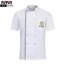 Куртка шеф-повара, дышащая униформа, для ресторана, отеля, кухни, парикмахера, кофейни, одежда для работы, рубашка для повара Jaleco