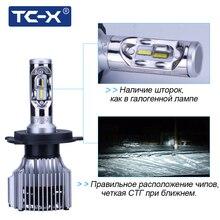 TC-X samochodów LED reflektor h4 dioda LED żarówka dla daewoo Lanos wysokiej mijania H4 LED Auto żarówki światła dla t5 trasporter/Polo Sedan 12 v