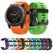 Silicone Wrist Straps for Garmin Fenix 5X Smart Watch Band 26MM Replacement Sports Bracelet Band Str