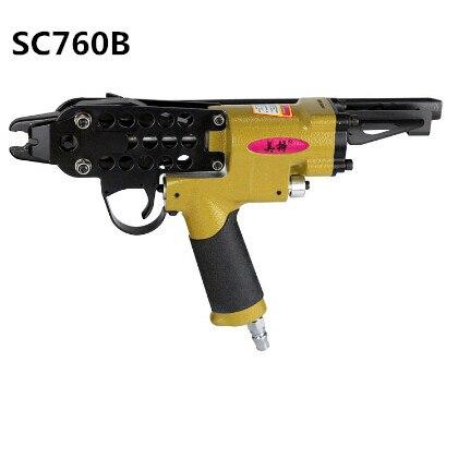 SC760B пневматический c-кольцевой пистолет, пневматический гвоздильный пистолет, плоскогубцы для кольца, c-кольцо Naier оригинал