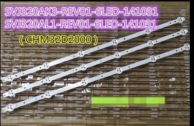 3pieces/lot Brand new 32-inch LED light bar svj320ag2-rev2-6LED -130307  lamp strip 6 light