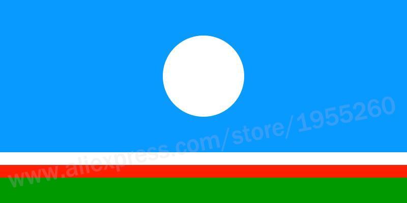 Drapeau de la république Sakha   3x5 FT 90x150 cm, drapeaux des sujets fédéraux de la russie, bannières