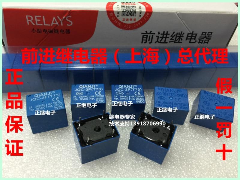 5 unids/lote nuevo y original Relés de Potencia JQC-3F (T73) 18VDC DC18V