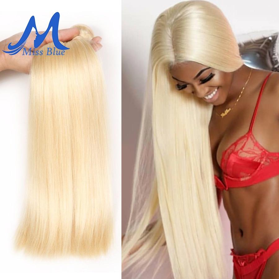 Missblue pelo peruano recto 100% rubia mechones de cabello humano postizo 613 Color 3 4 PC extensiones de cabello Remy 28 30 32 34 pulgadas