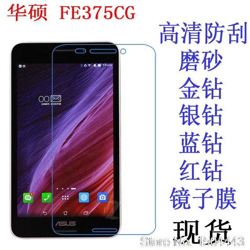 "Funda protectora de pantalla LCD HD transparente/mate para tableta Asus FonePad 7 FE375CG FE375CXG FE7530CXG FE375 K019 7"""