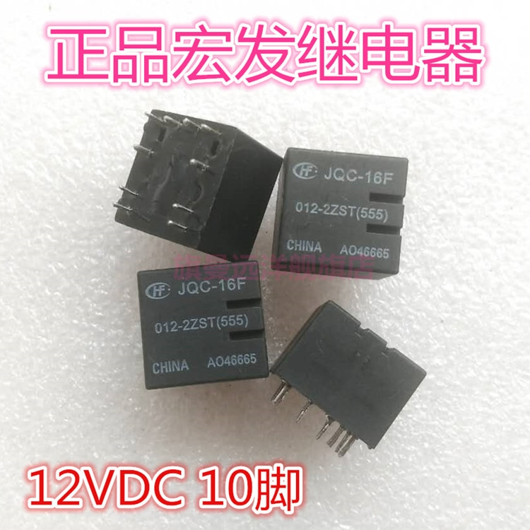 JQC-16F 012-2ZST 12V puede ser en nombre de HFKD 012-2ZST diez pies