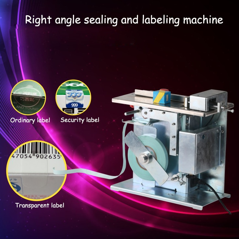آلة وسم ختم الزاوية مستطيلة الشكل ، آلة ختم 90 زاوية ، آلة ختم أوتوماتيكية بحجم صغير
