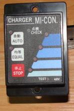 MVT II 48 V In Voertuig Acculader Controller Gebruikt Voor Toyotaa Nichiyu Elektrische Heftruck
