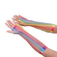 Arco Iris sirena mangas de brazo pez escala patrón impreso sin dedos guantes largos mangas de brazo adulto Halloween disfraz accesorio