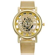 Top Brand Hollow Silver And Gold Alloy Mesh Belt Watches Lover Quartz Wristwatches Fashion Men Women