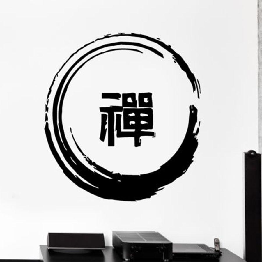 Наклейки на стену Zen Настенная Наклейка Будда Zen Enso, круг, буддизм, Йога, медитация, искусство, роспись, релаксация, искусство, Постер C171|Наклейки на стену| | АлиЭкспресс