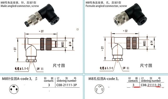 5 زوج m8 3 دبوس قفل موصلات محولات سد المقبس ذكر و أنثى سلك موصل لوحة محول