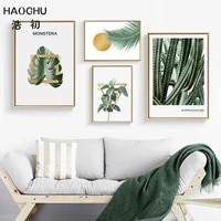 HAOCHU     petite feuille verte fraiche de style nordique  peinture sur toile  affiche dart deco murale  autocollants de decoration murale de maison sans cadre