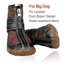 Grand chien bottes imperméable en cuir Pu Cool fermeture à glissière conception tissu hydrofuge chaussure pour grand chien chaussures chien imperméable chiens bottes