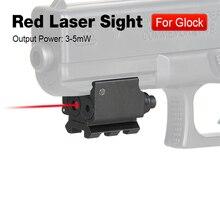 Mira láser de punto rojo WIPSON, Mini compacta ajustable con riel Picatinny desmontable de 20mm para pistola, accesorio de arma escopeta de caza de aire
