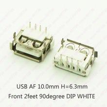 10 PCS USB 2.0 AF 커넥터 (짧은) 4Pin DIP USB 잭 전면 2 피트 90도 H = 6.3 MM 화이트