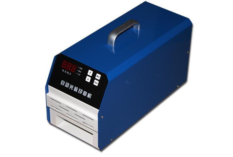 Oficina profesional auto-entintado fotosensible Flash sello de goma almohadilla de espuma máquina de hacer