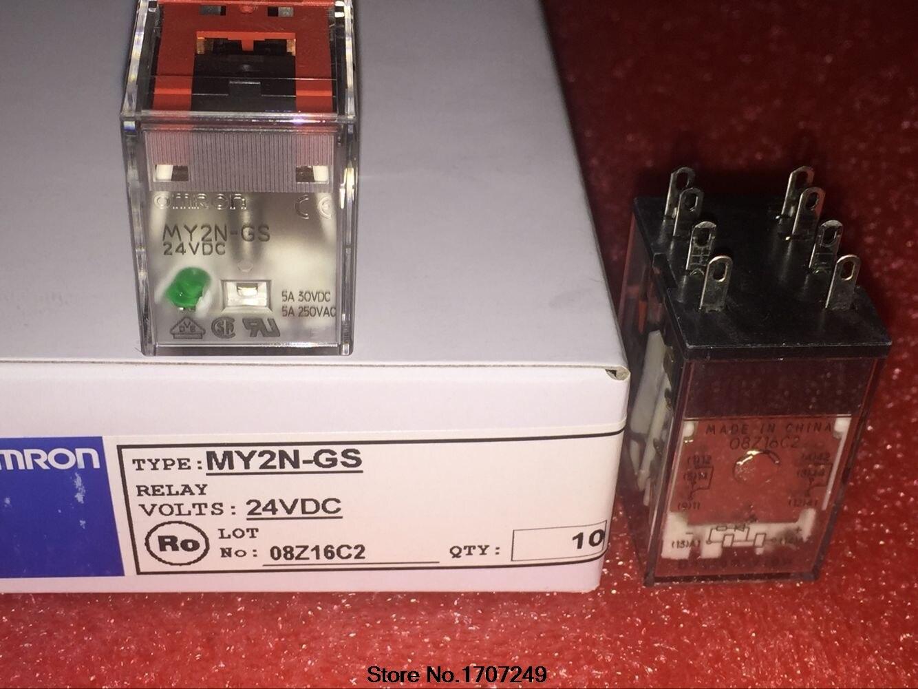 10 unids/lote nuevo original relé Omron MY2N-GS-DC24V MY2N-GS-24VDC 5A 8PIN reemplazar el viejo modelo MY2N-J-DC24V MY2N-J-24VDC