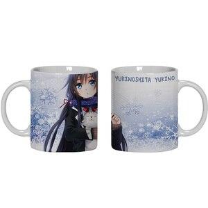 Anime JK Yahari Ore no Seishun Love Come wa Machigatteiru. Yukinoshita Yukino Cosplay Mug Ceramic Daily Drink Cup Gift