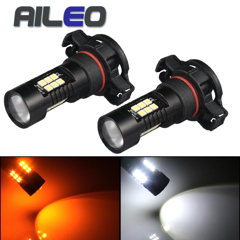 AILEO Super Canbus Erro Free PS24W 5202 5201 h16 светодиодный автомобильный противотуманный фонарь 1200LM белый 6000K желтый 3000k 12V 24v автомобильные лампы накаливания
