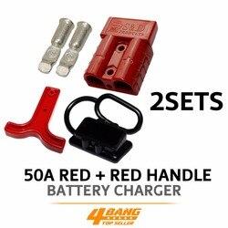 2 conjuntos vermelho 50amp DC12-24V anderson estilo plug conectores vermelho t-bar lidar com capa de tampão de poeira preta