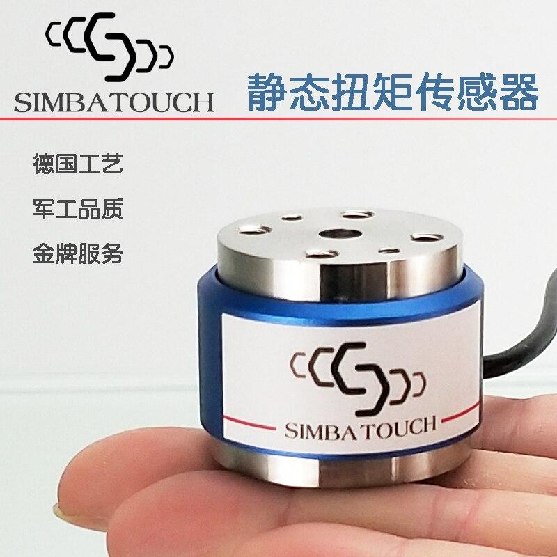 SBT850A, sensor de torsión estático de alta precisión, sensor de torsión MRT, medidor de torsión, instrumento de medición de torsión 0 ~ 100nm 0 ~ 200MNM 0 ~ 300M